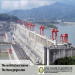 The architectural marvel - The three gorges dam