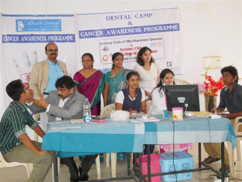 DENTAL HEALTH CARE & AWARENESS CAMP
