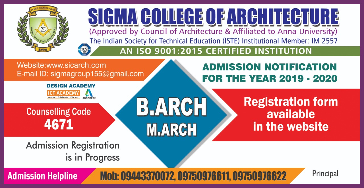 B.Arch & M.Arch Admission 2019 - 20, Counselling Code - 4671