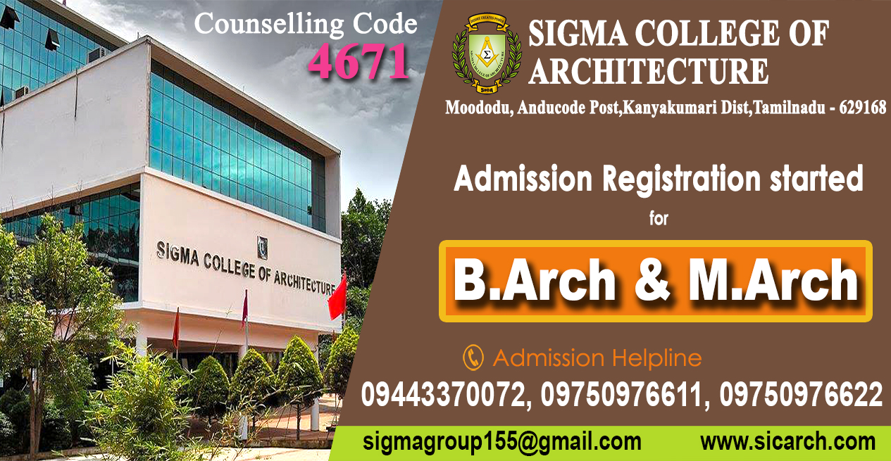 B.Arch & M.Arch Admission 2020 - 2021 Registration Started, Counselling Code - 4671